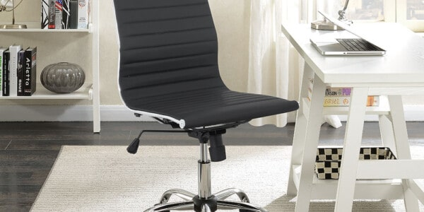 Contemporary Mid-Back Chair